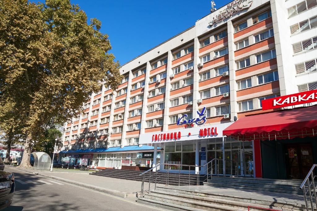 Отель Гостиница Кавказ (Россия Краснодар) - Booking.com 51d11adb1a3