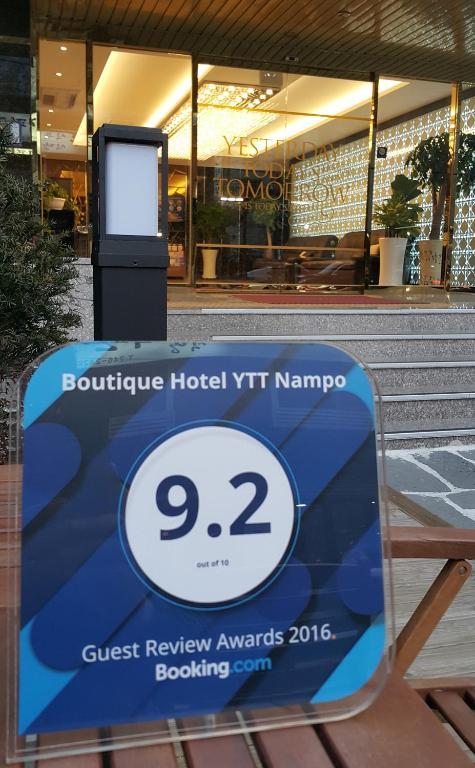 ブティック ホテル YTT ナムポ(Boutique Hotel YTT Nampo)