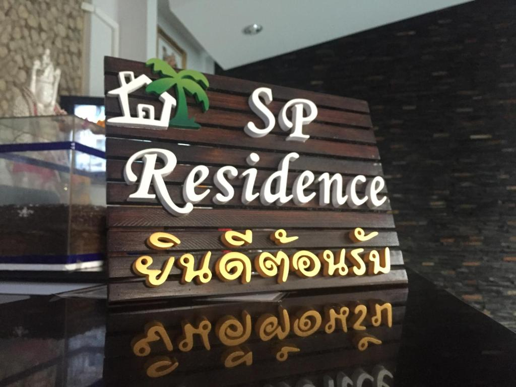 Apartments In Ban Khlong Noi Surat Thani Province
