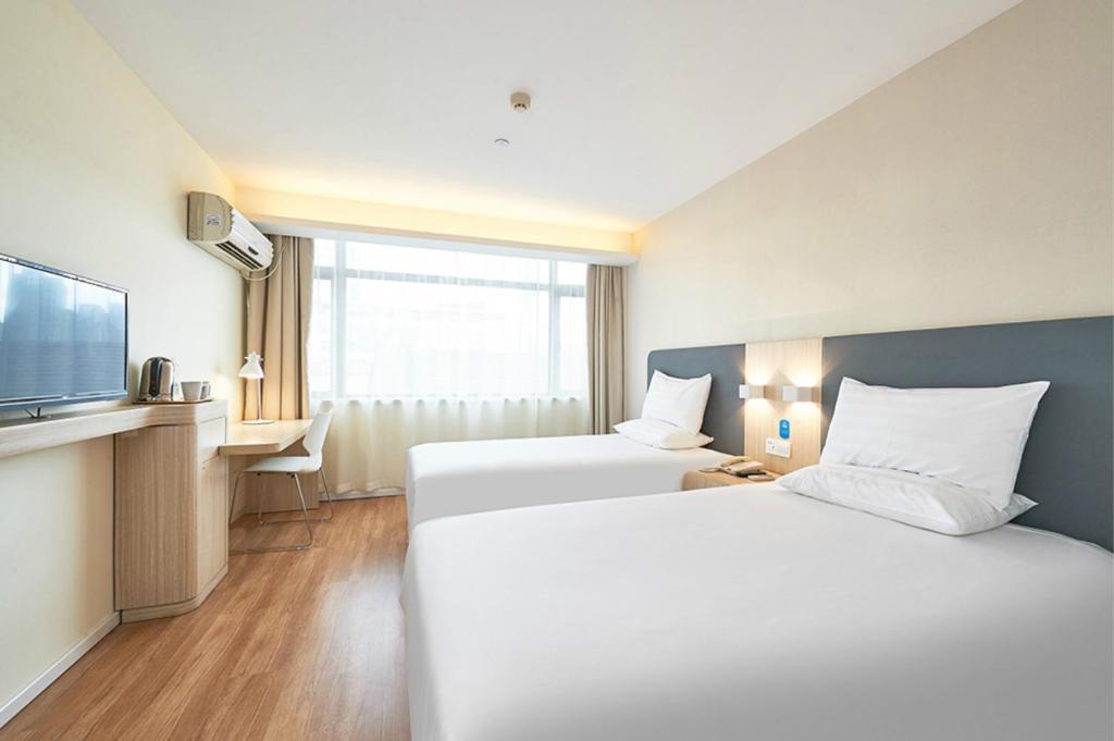 Hanting Hotel Guangyuan Wanda Square