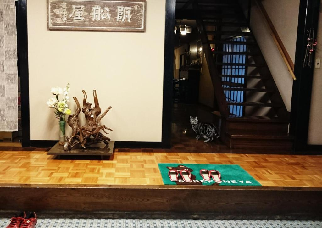 The lobby or reception area at Tsukefuneya