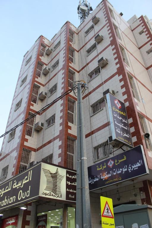 Al Eairy Furnished Apartments Al Bahah 1 Saudi Arabia Booking Com