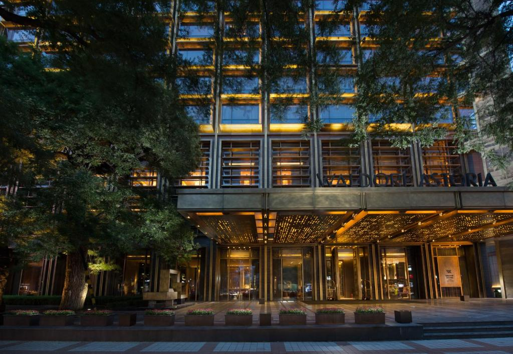 ウォルドーフ アストリア ベイジン(Waldorf Astoria Beijing)