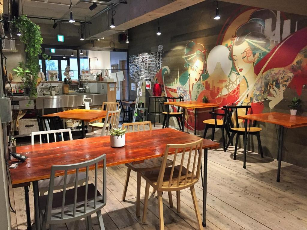 富士橡樹旅舍餐廳或用餐的地方
