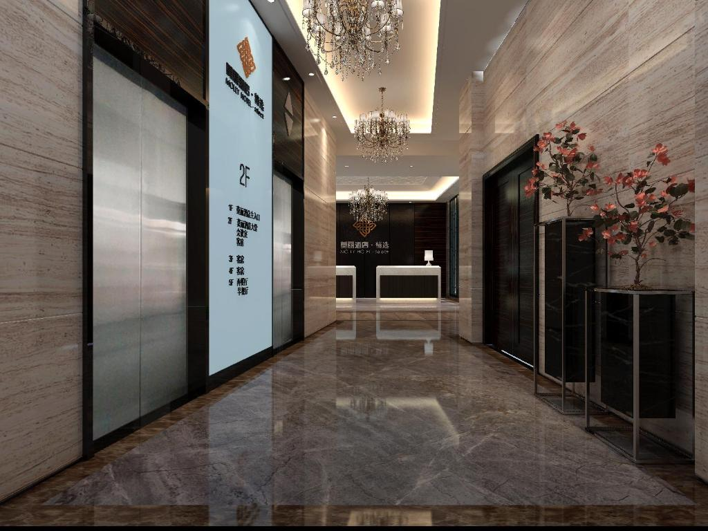 Hotel Select Molly Hotel Select Emeishan China Bookingcom