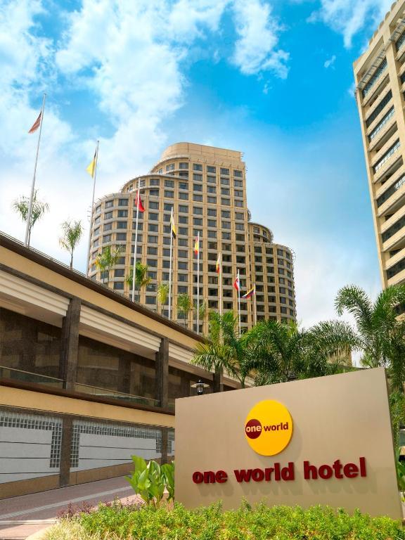 ワン ワールド ホテル(One World Hotel)