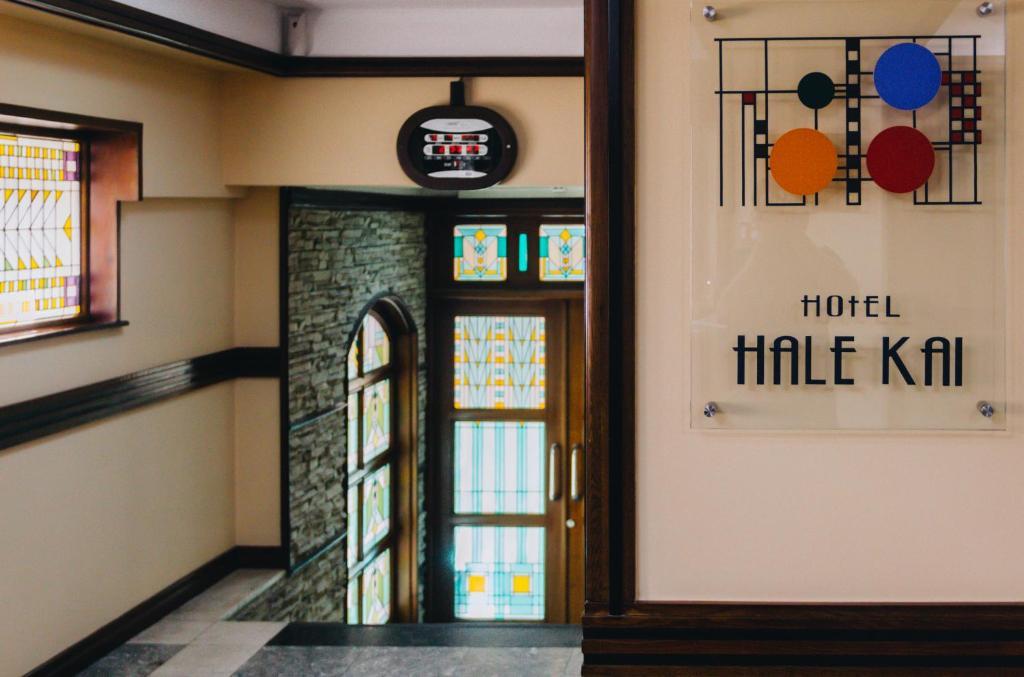 Картинки по запросу hale kai hotel baku baku azerbaijan