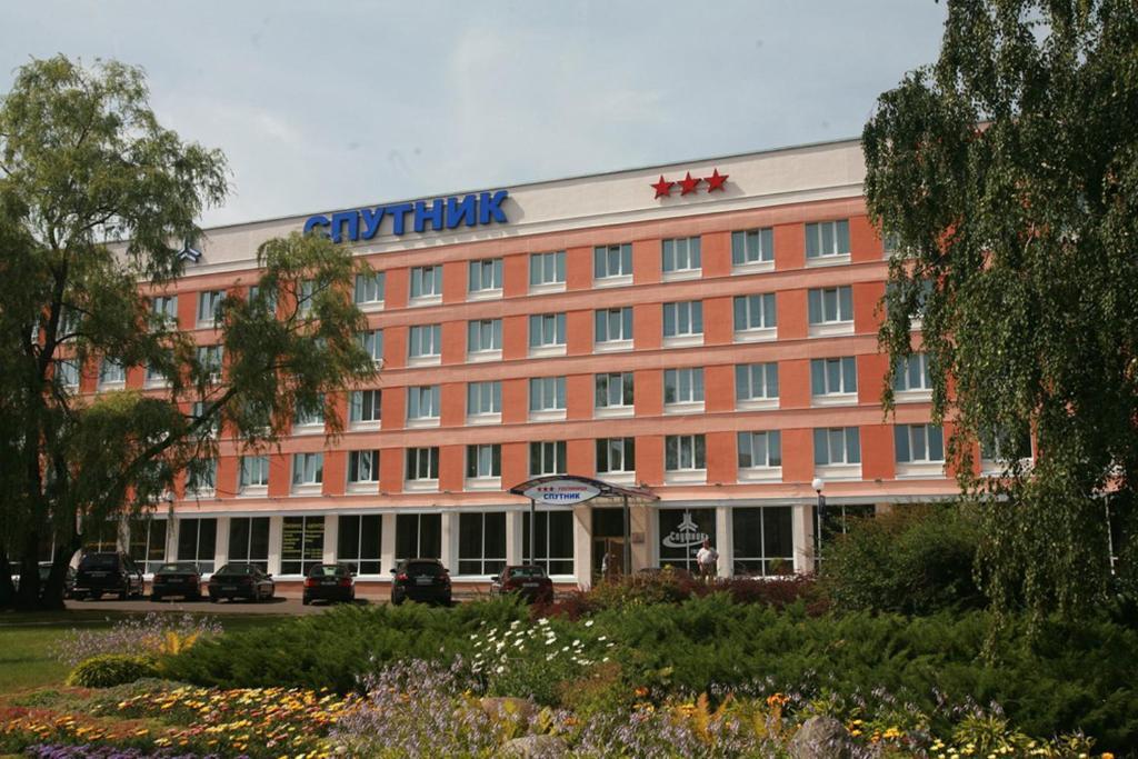 スプートニク ホテル(Sputnik Hotel)