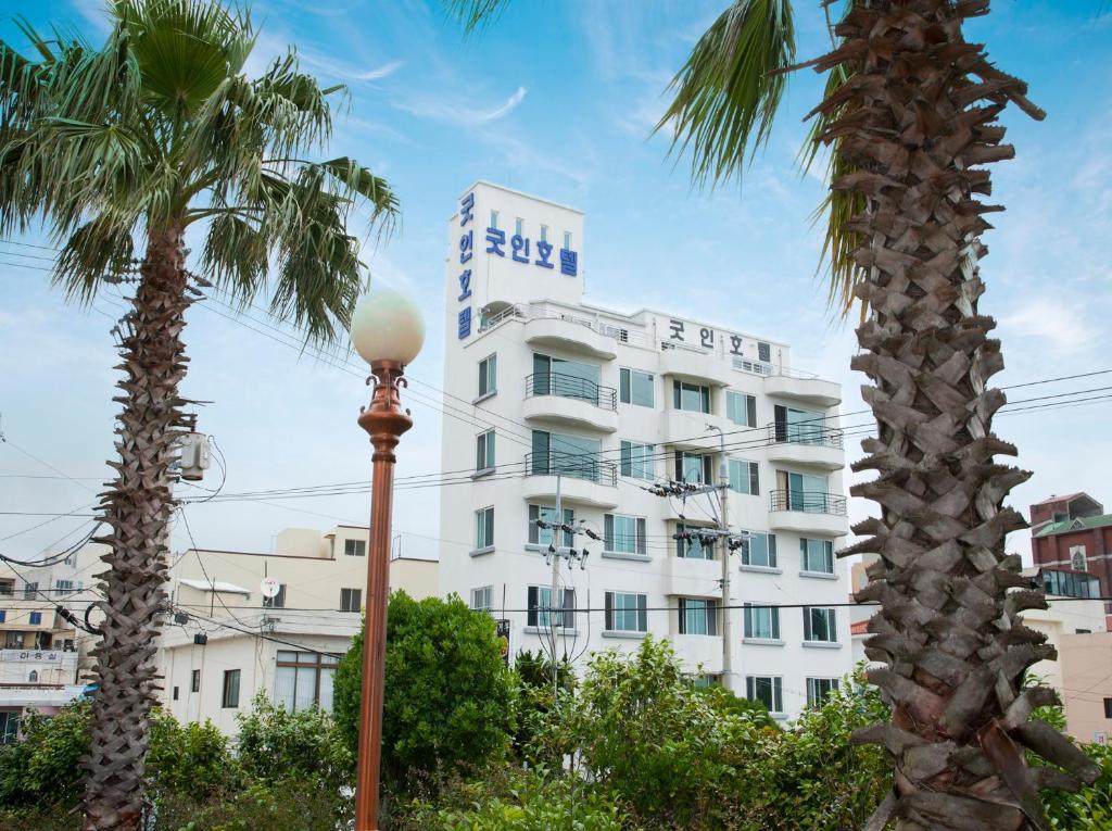 ホテル グッド イン(Hotel Good Inn)