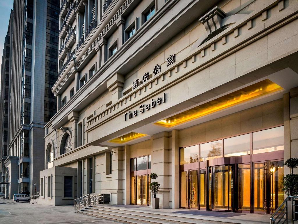 hotel the sebel xi ning xining china booking com rh booking com