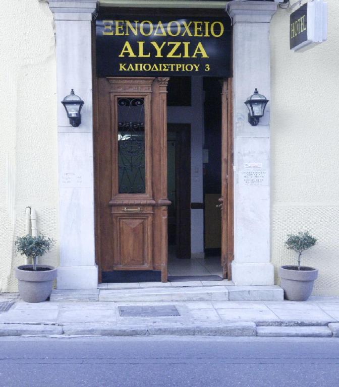 """Αθήνα,ανακαλύψαμε ποιο είναι το """"χειρότερο""""ξενοδοχείο με βαθμολογία 5,1 στην booking και με σχόλια φωτιά τι απίστευτο γράφουν οι ταξιδιώτες!"""