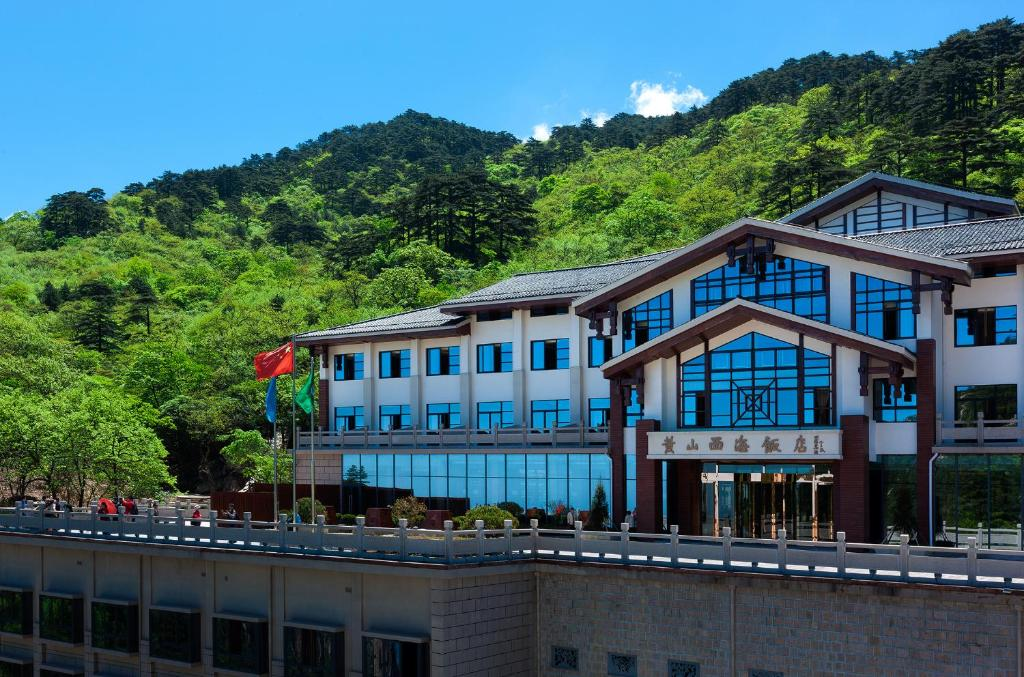 Xihai Hotel Reserve Now Gallery Image Of This Property