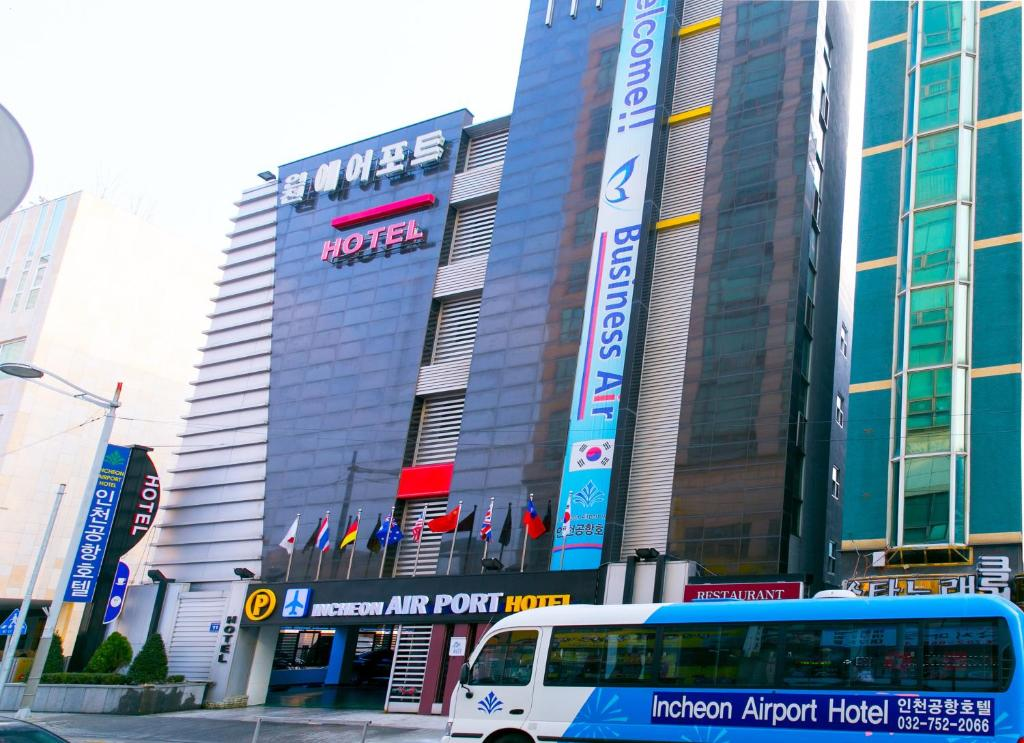 Incheon Airport Hotel, South Korea - Booking.com
