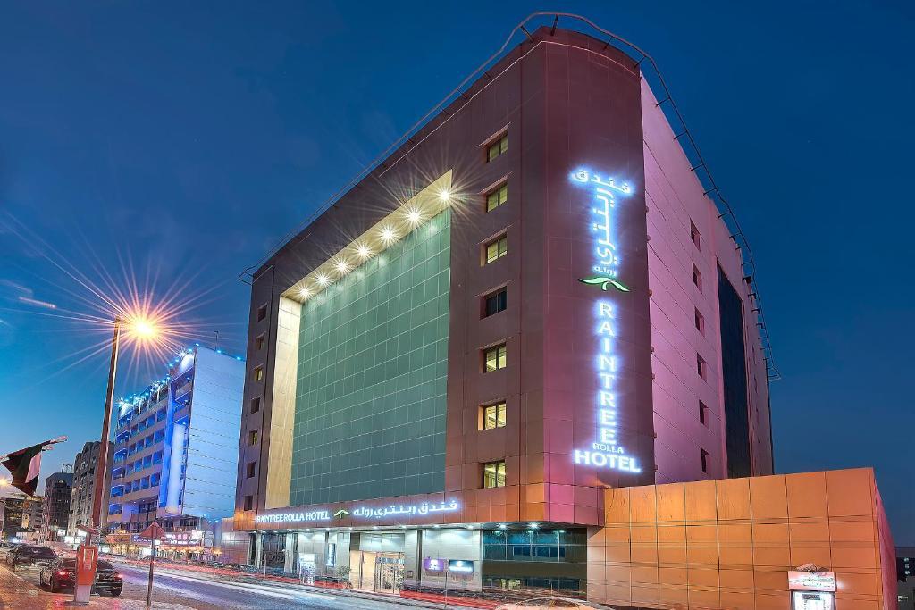 Raintree rolla hotel dubai uae for Hotel reservation in dubai