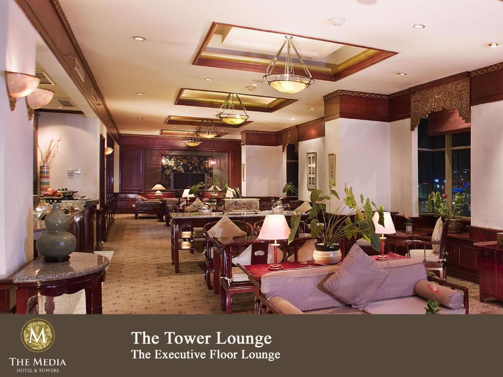The Media Hotel Towers Jakarta Indonesia Bookingcom