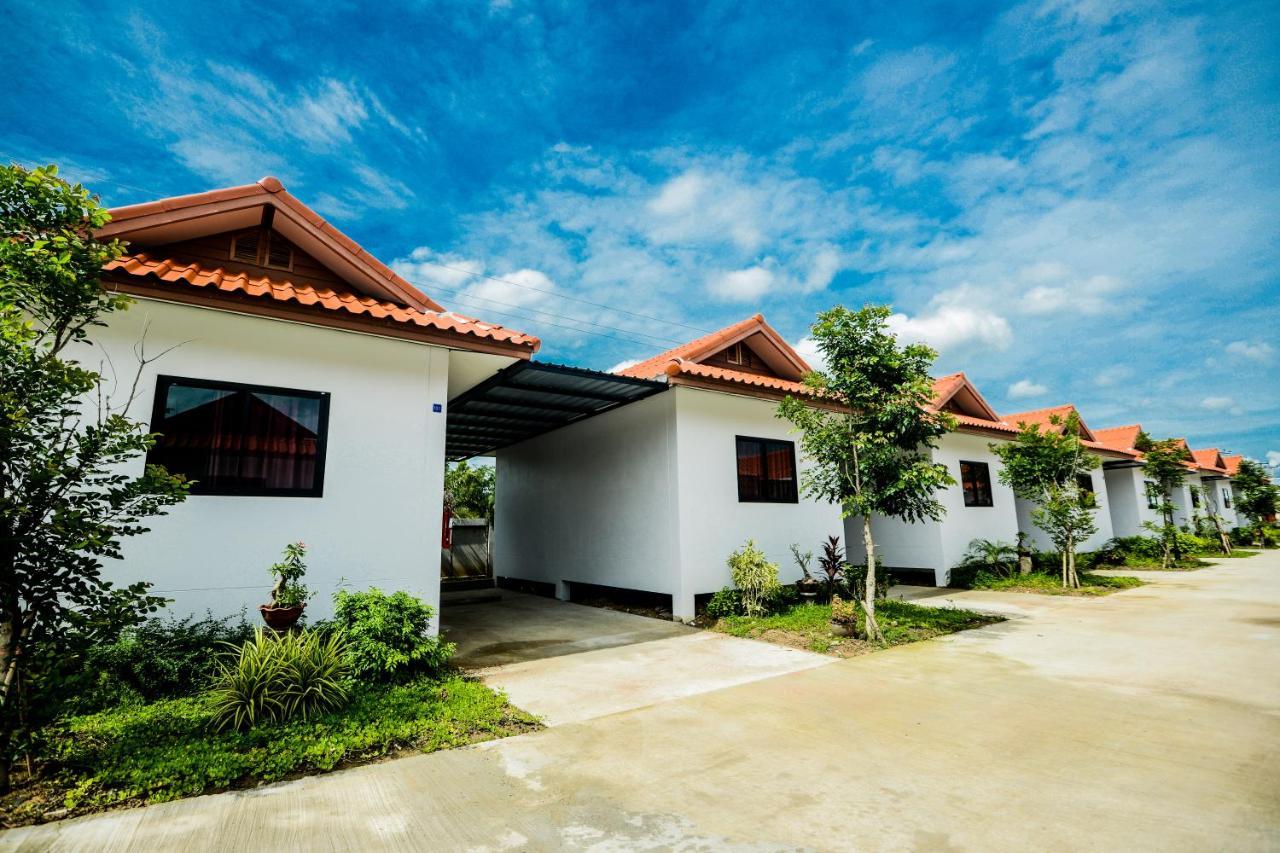 Resorts In Nang Rong Buriram Province