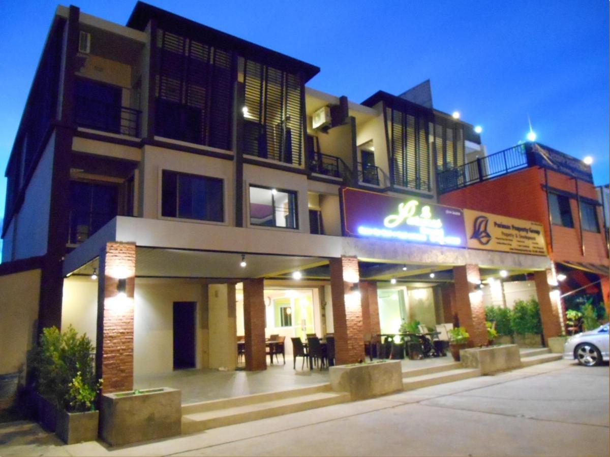 Hotels In Ko Hae Phuket Province