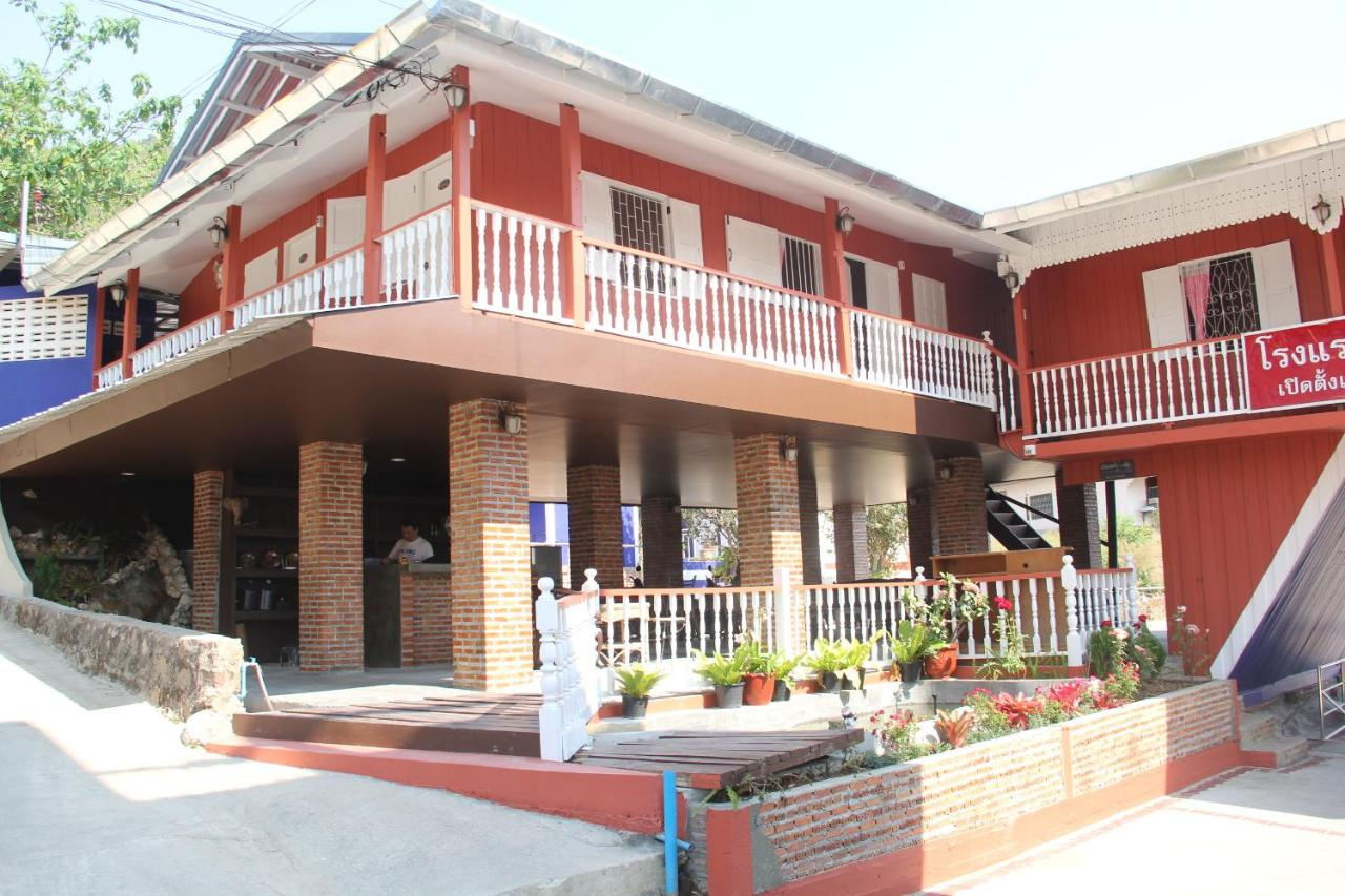 Guest Houses In Mae Salong Chiang Rai Province