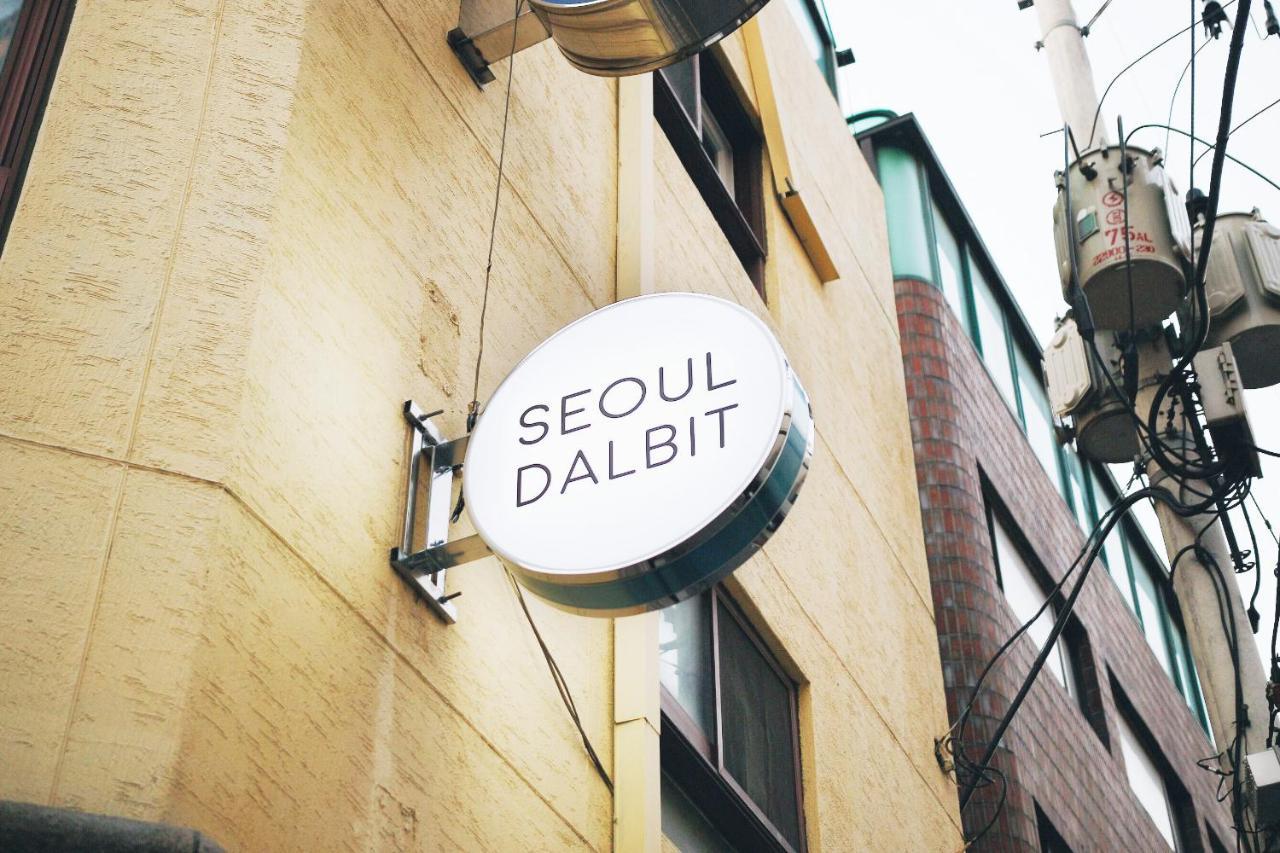 首爾黛爾碧特DDP賓館