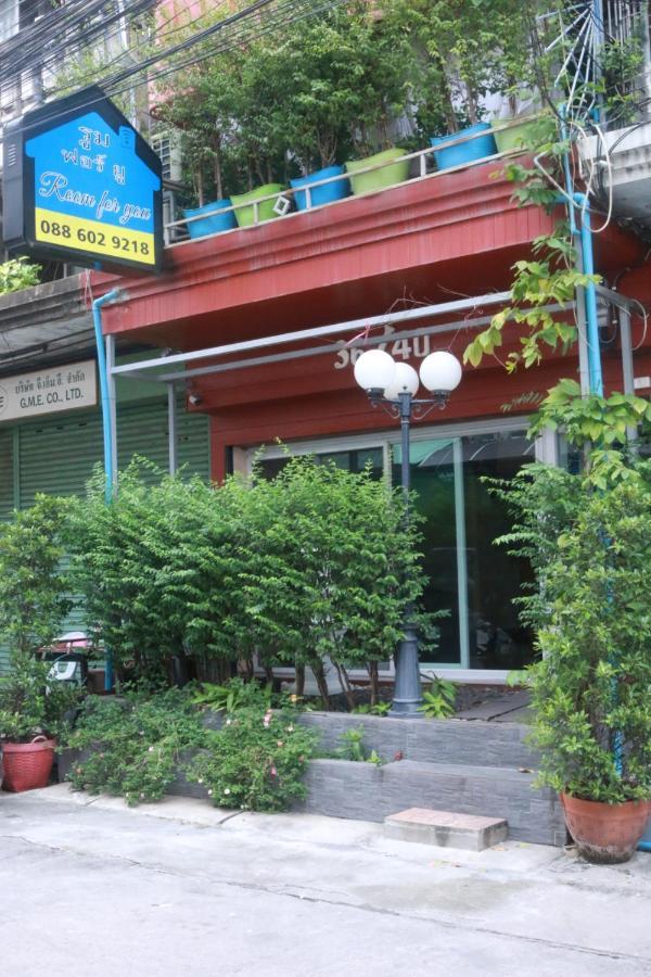 Guest Houses In Ban Bang Khen (1) Nonthaburi Province