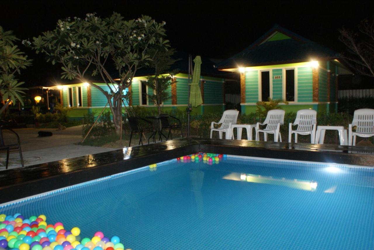 Hotels In Ban Khlong Ngiu Nakornsawan Province