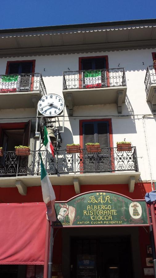 Hotels In Andezeno Piedmont