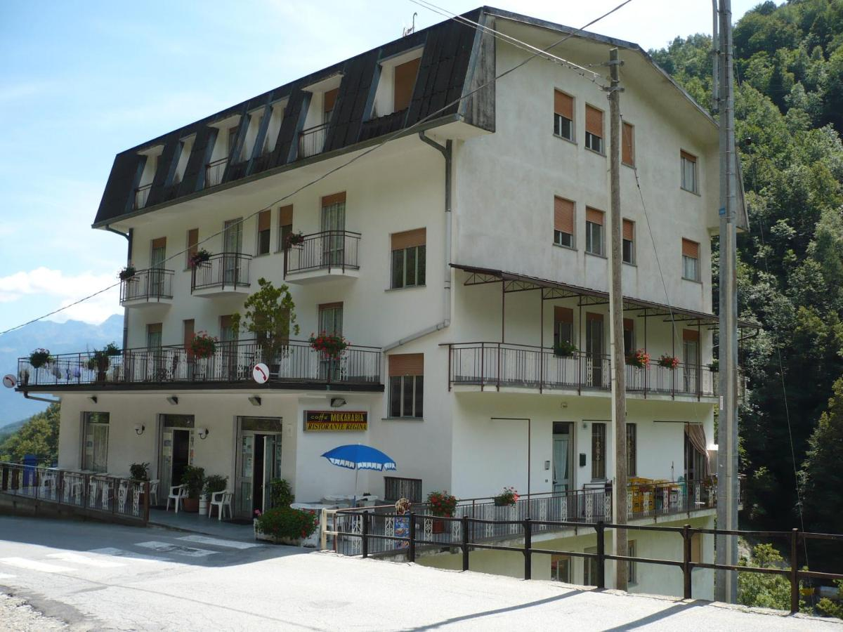 Hotels In Agro Piedmont