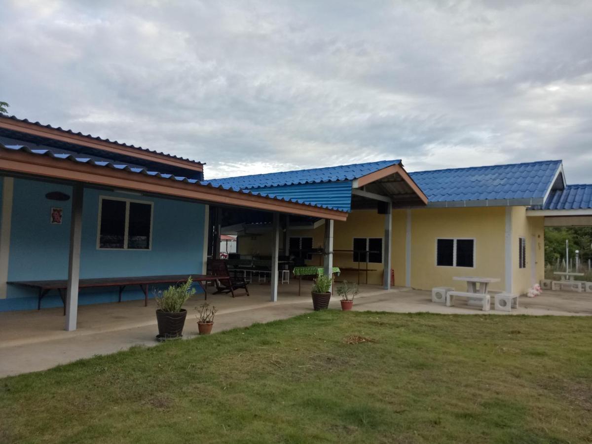 Guest Houses In Ban Khlong Krathon Nakhon Ratchasima Province