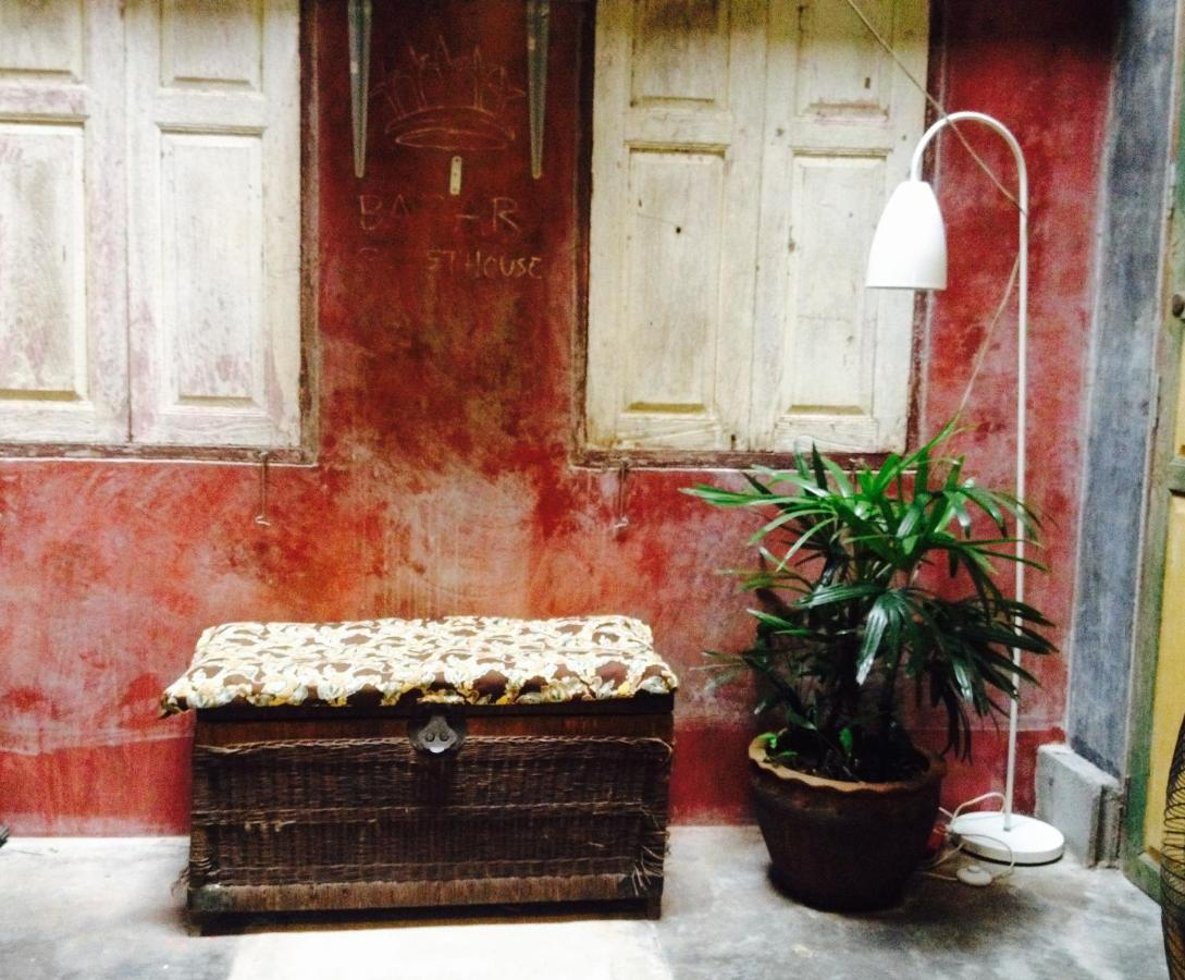 Guest Houses In Ban Laem Sok Trat Province