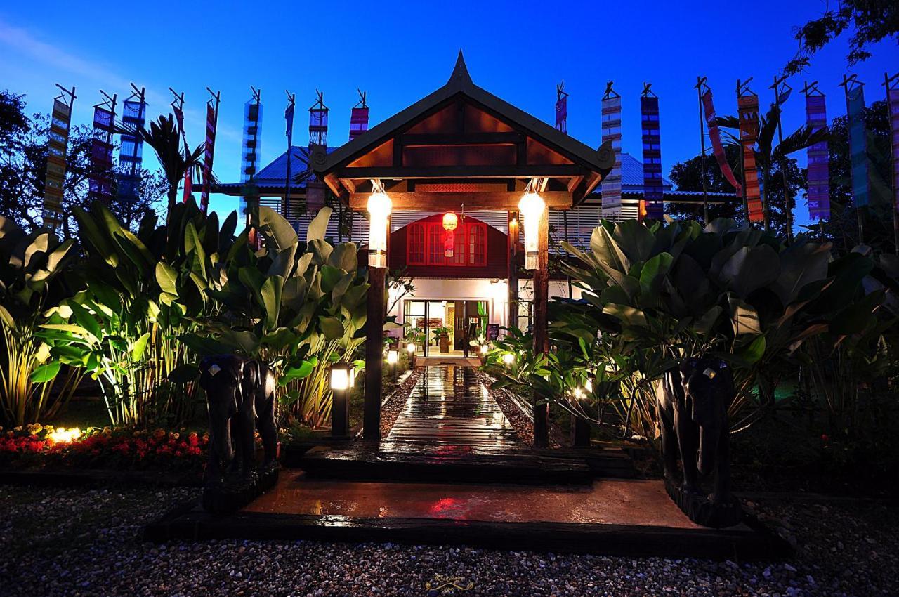 Resorts In Ban Fai Kaeo Nan Province