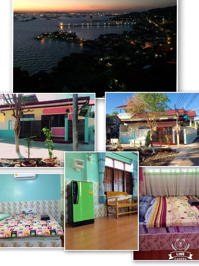 Guest Houses In Ban Ao Udom Chon Buri Province