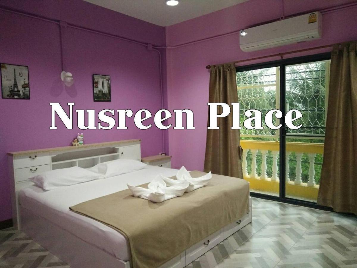 Guest Houses In Rat Burana Bangkok Province