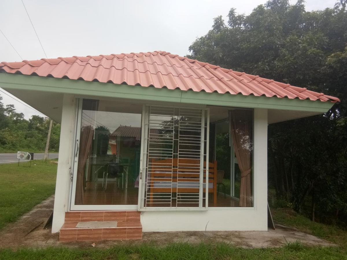Guest Houses In Ban Kut Khamin Nakhon Ratchasima Province