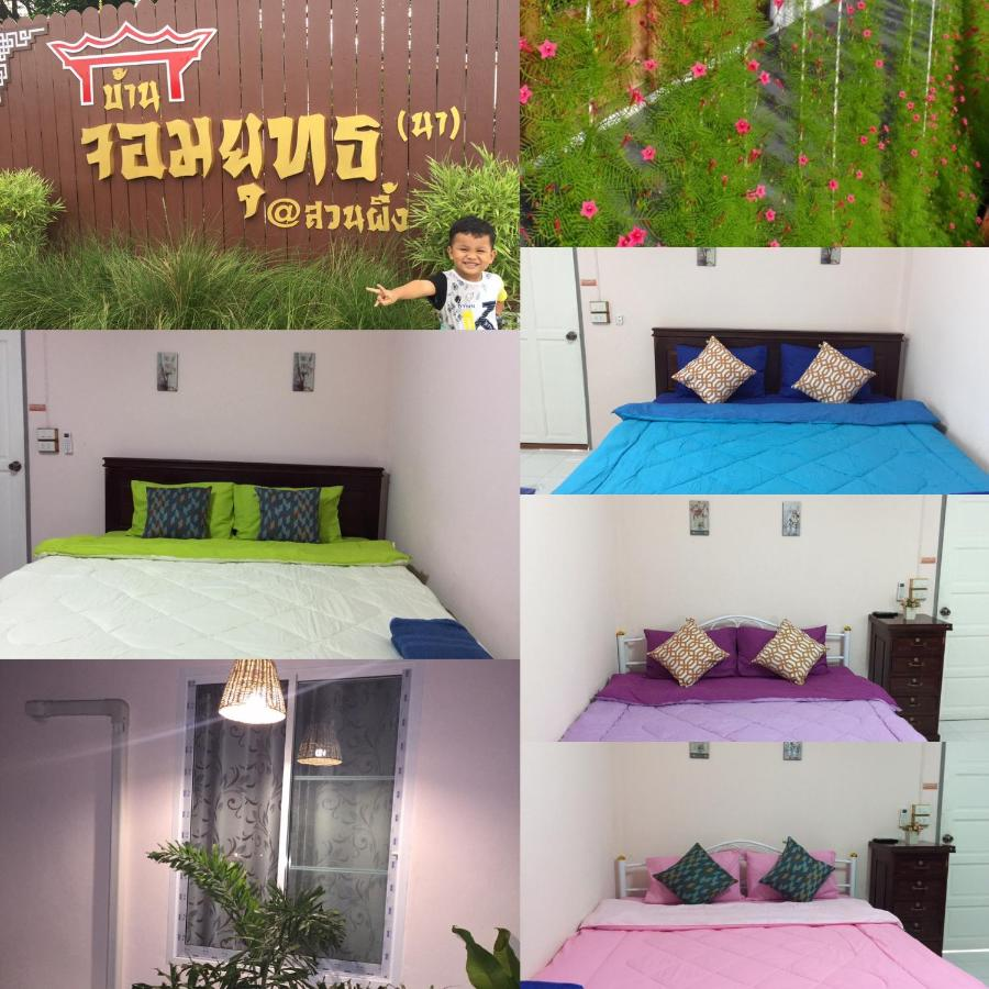 Guest Houses In Suan Phung Ratchaburi Province