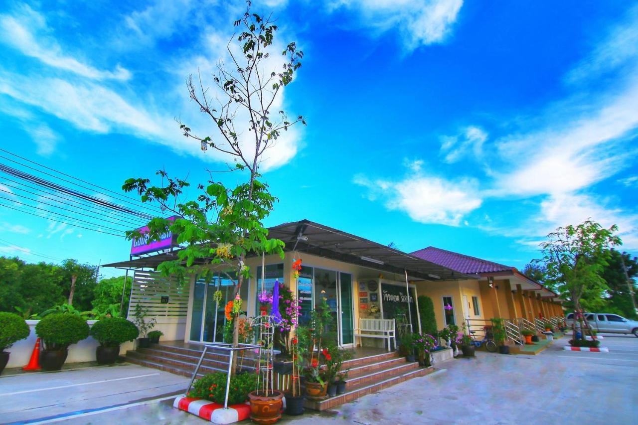 Resorts In Ban Tha Sala Prachinburi Province