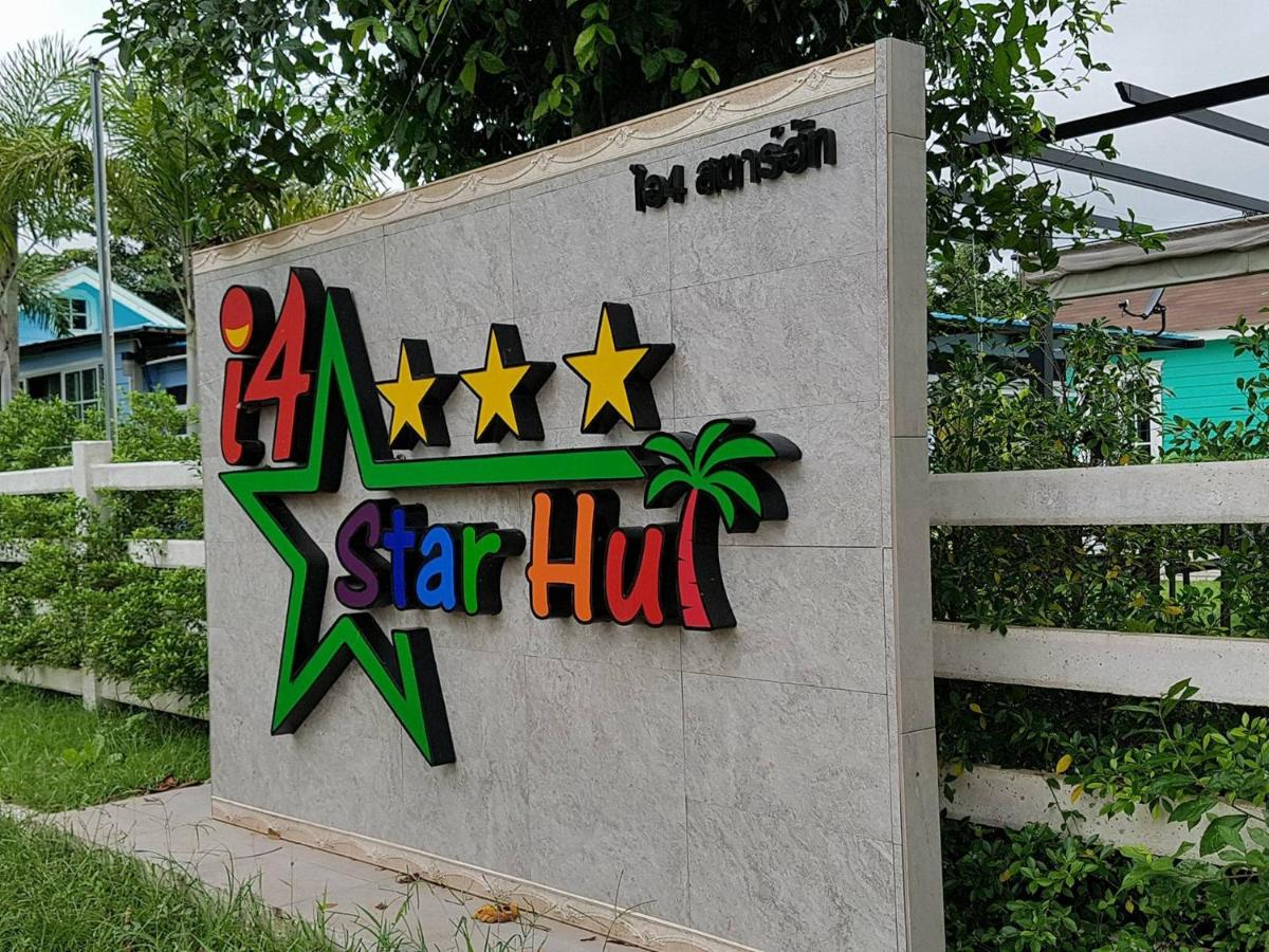 Guest Houses In Ban Pet Khon Kaen Province