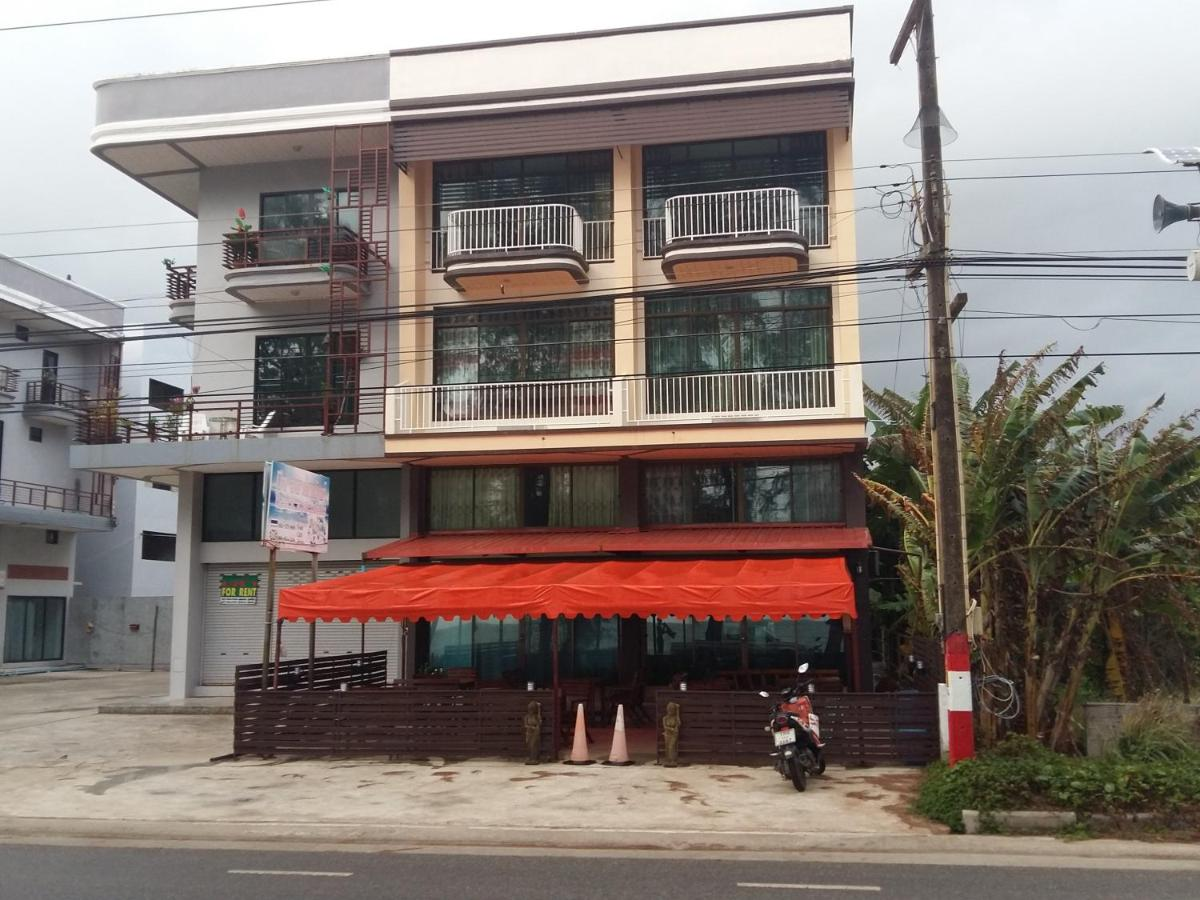 Hotels In Ban Pa Khan Rayong Province