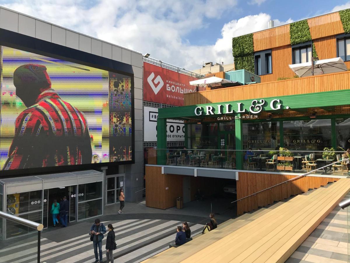 Rostov-on-Don En iyi kafe ve restoranlar: inceleme, özellikler ve yorumlar 26