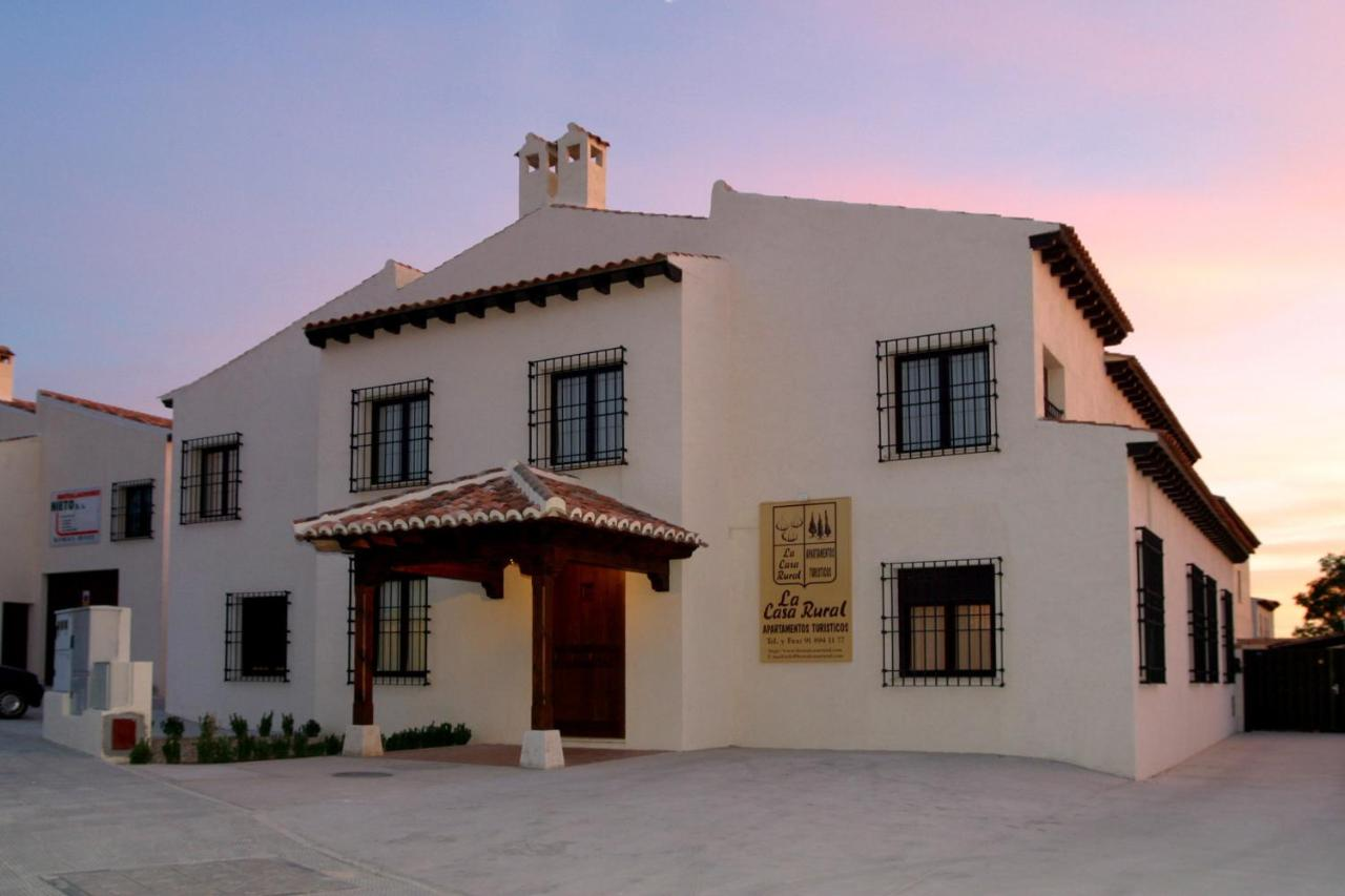 La Casa Rural, Chinchón – Updated 2019 Prices