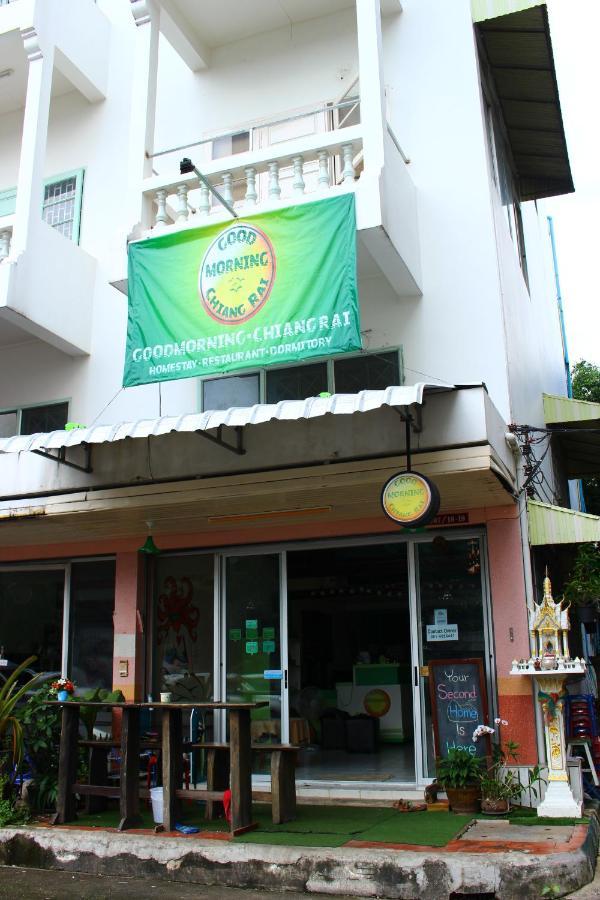 Hostels In Ban Pa Sak Chiang Rai Province