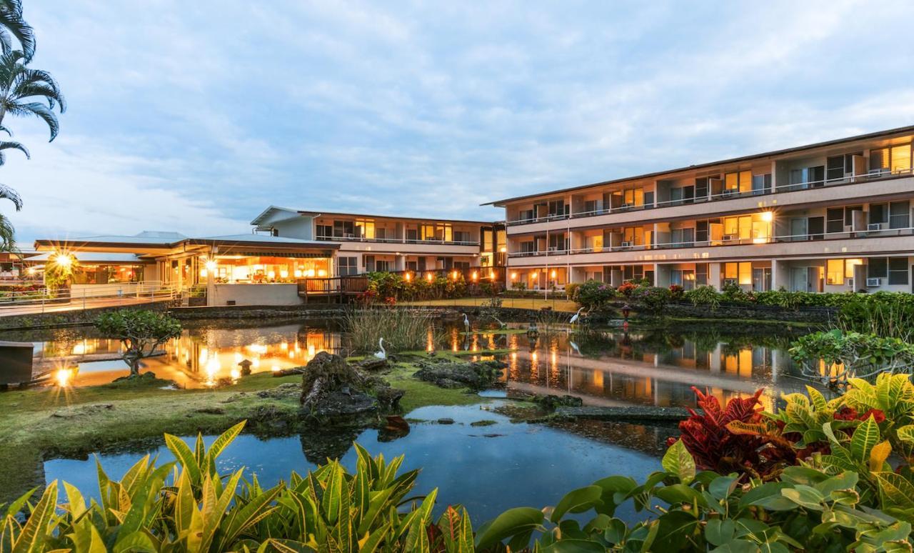 Hilo Seaside Hotel, HI - Booking.com