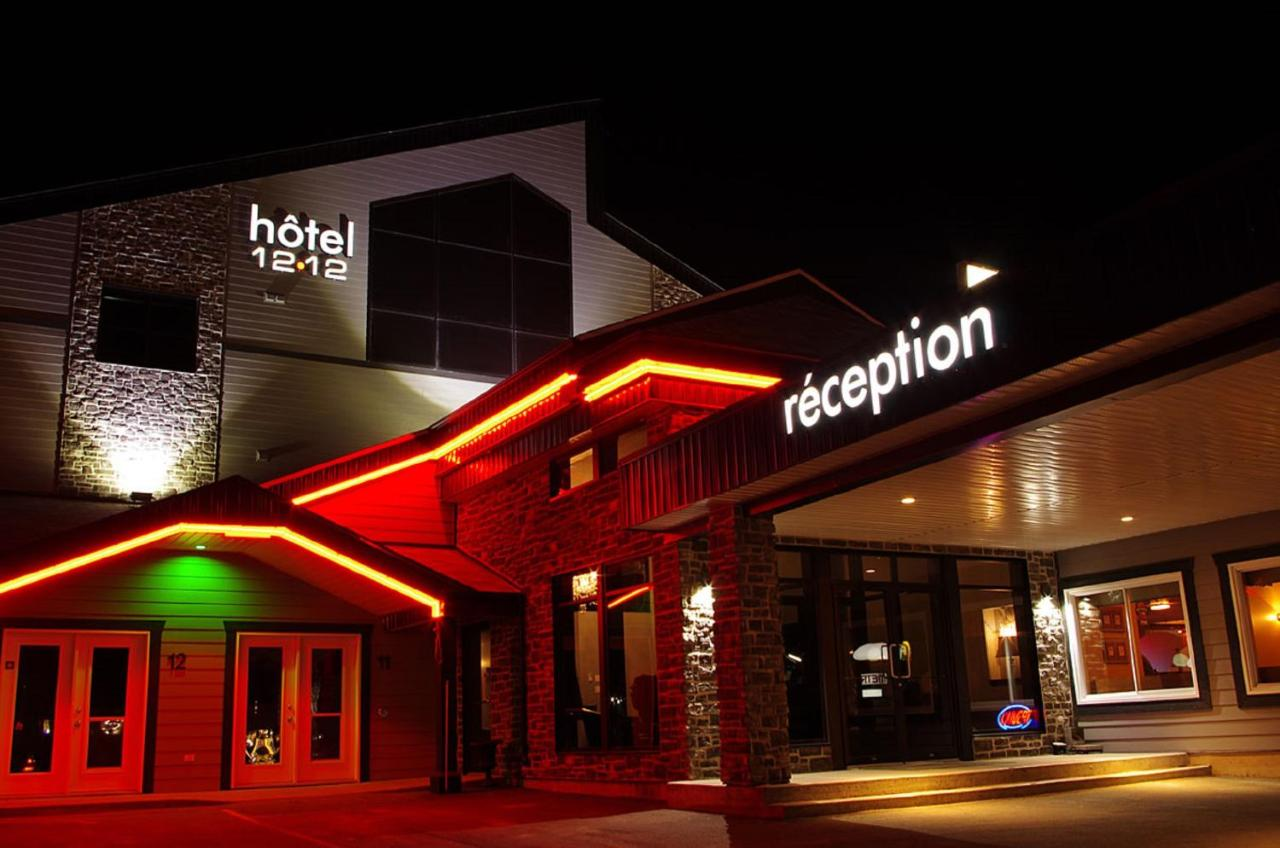 Hotels In Cabano Quebec