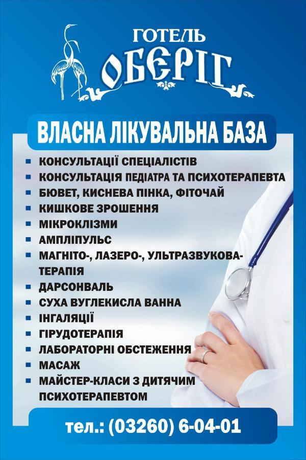 Hotels In Dolyna Ivano-frankivsk