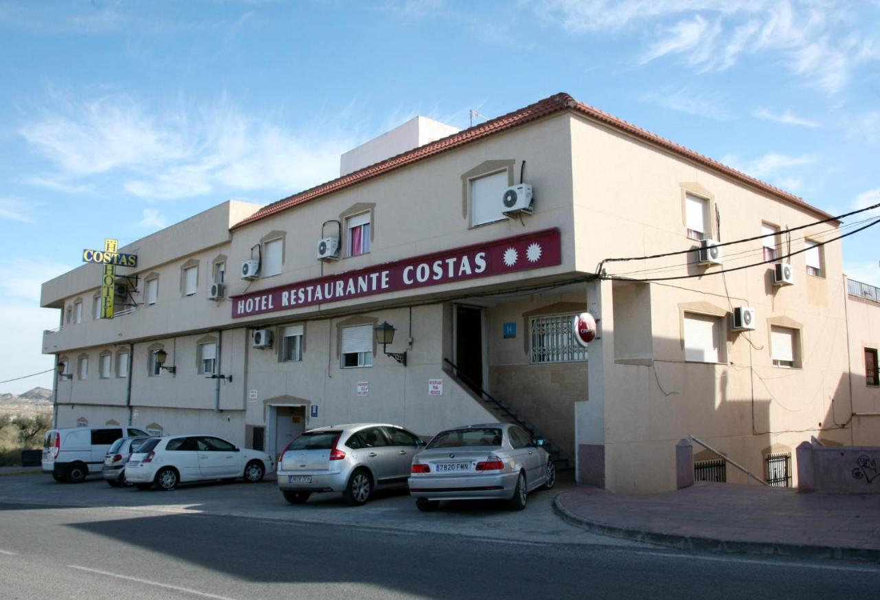 Hotels In Fortuna Murcia