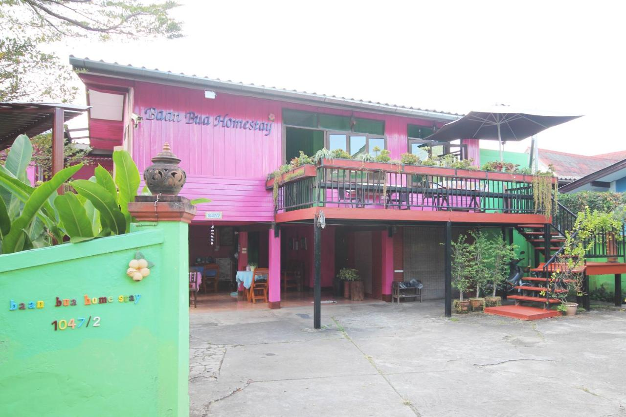Baan Bua Homestay Chiang Rai