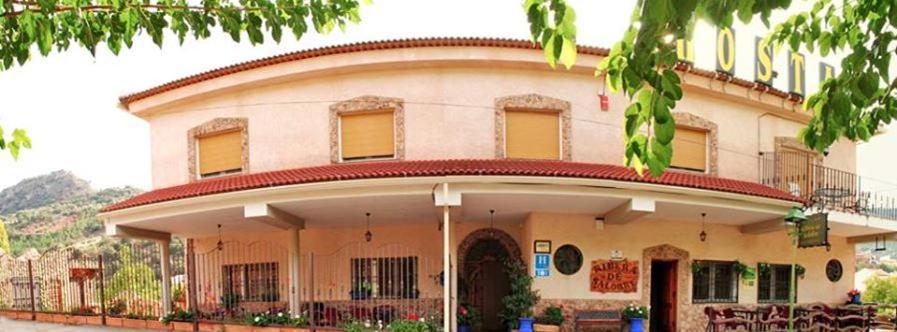 Guest Houses In Arroyofrío Castilla-la Mancha