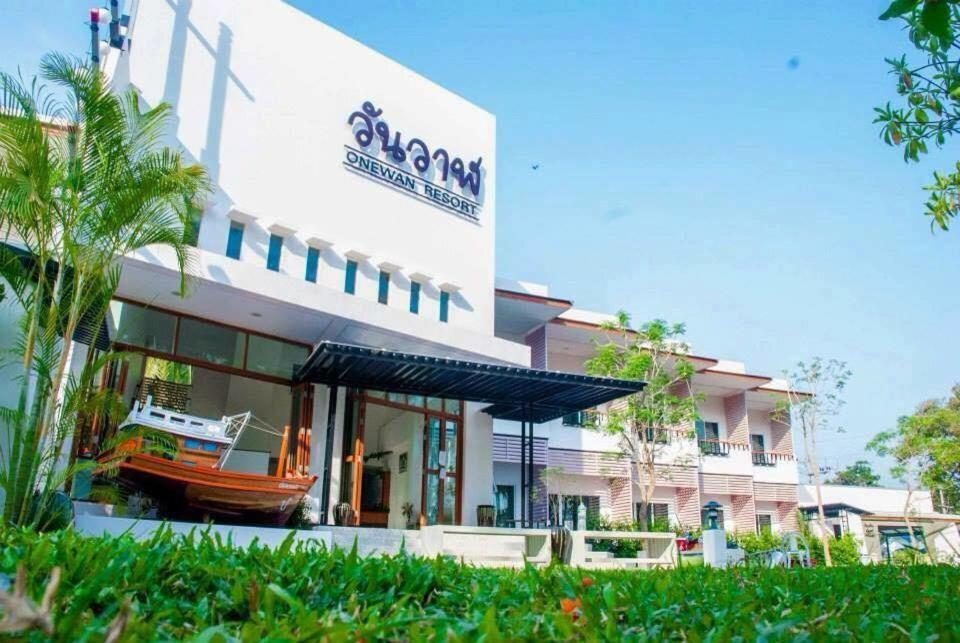 Resorts In Prachuap Khiri Khan Prachuap Khiri Khan Province