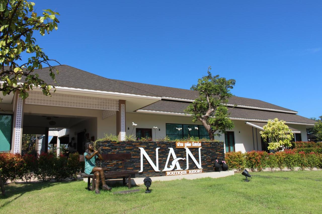 Resorts In Ban Fai Kaeo Nan Province