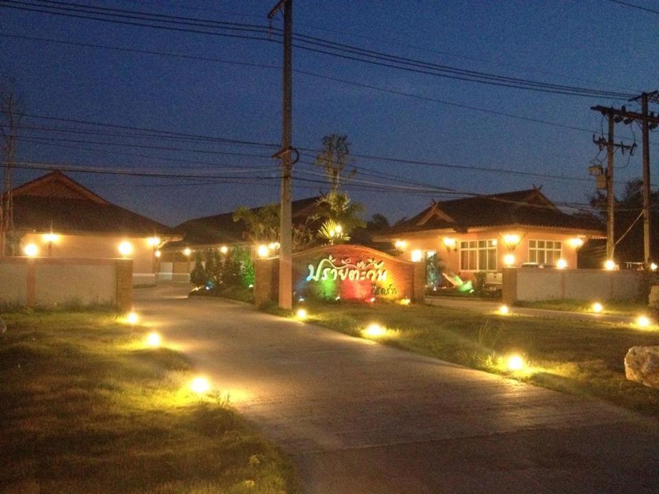 Resorts In Chaiya Surat Thani Province