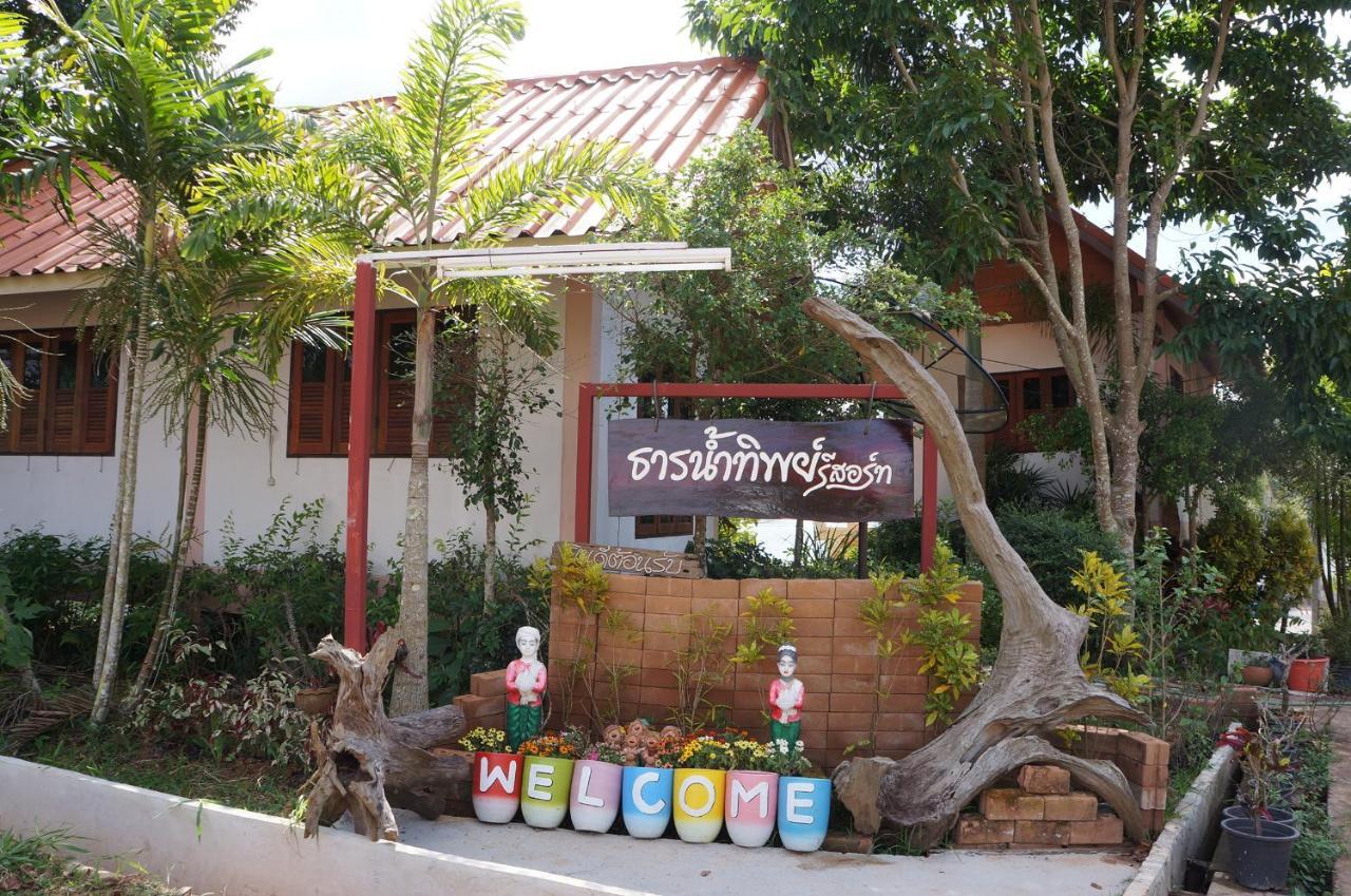 Guest Houses In Ban Mu But Phetchabun Province